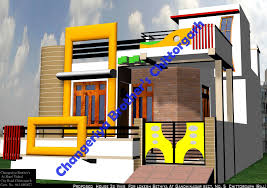 appealing 2 home naksa house plan for 23 feet by 45 plot plot size