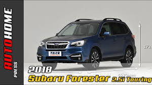 subaru touring interior 2018 subaru forester 2 5i touring off road awd interior and