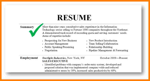 Skills To Include On A Resume What Skills Would You Put On A Resume 28 Images 10 What Skills