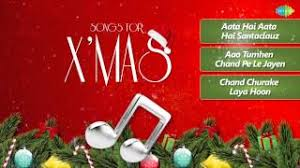 12 12 mb download merry christmas songs jukebox mp3