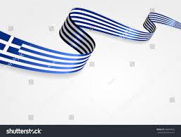 Greek Flag Background Greek Flag Background Raster Version Stock Illustration 448460935