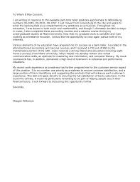 brilliant ideas of example cover letter for bank teller position