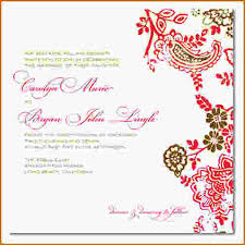 wedding invitations text 12 sle wording for wedding invitations authorizationletters org
