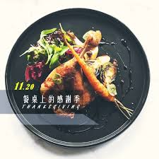cuisine des 馥s 80 聯馥食品gourmet s partner home