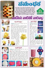 Home Tips And Tricks by Telugu Home Tips September 2015
