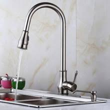Brass Sink Faucet Online Get Cheap Sink Hole Cover Aliexpress Com Alibaba Group