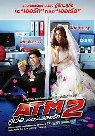 film thailand di ktv thailand movie