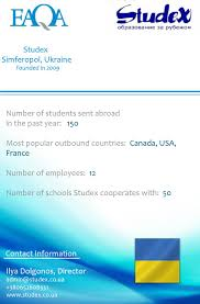 www studex profile template studex by european association of quality