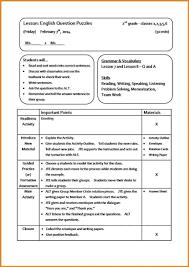 daily log lesson plan sample