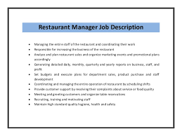 restaurant manager resume template restaurant assistant manager