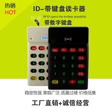 bureau dos d 穗e 刷卡机专用卡新品 刷卡机专用卡价格 刷卡机专用卡包邮 品牌 淘宝海外