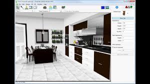 punch home design studio mac crack download punch home landscape design essentials v19 cracked