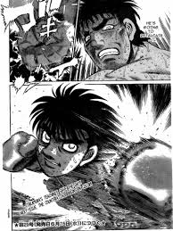 hajime no ippo hajime no ippo 938 read hajime no ippo 938 online page 17
