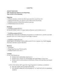 hong kong lesson plan lesson plan epistemology