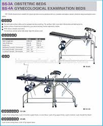 used medical exam tables bs 4a obstetric bed ritter used medical exam hydraulic economic ot