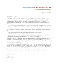 academic cover letter example organisational change management