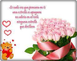 imagenes para enamorar con flores imágenes con frases bonitas y románticas para conquistar a una