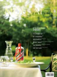 cuisine proven軋le jaune moutai magazine international edition issue 7 2015 by