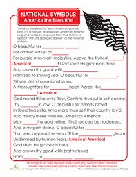 america the beautiful worksheets social studies and teaching themes