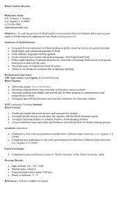 resume letter for teaching job sle resume for urdu teacher arabic