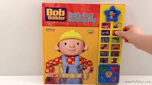 bob builder bob u0027s busy building kids sound book