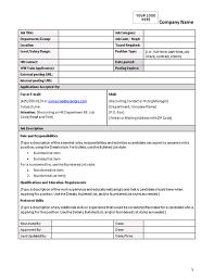 job description form office templates