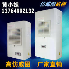 electrical cabinet air conditioner control cabinet air conditioning 2000w price imitation rittal