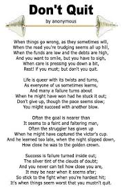 poem when things go wrong as they sometimes will don u0027t quit