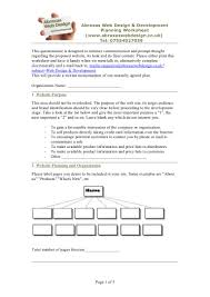 web design planning worksheet