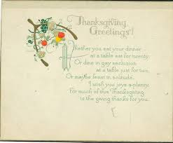 thanksgiving animated emoticons imageslist com thanksgiving cards part 3