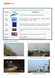 Solar Street Light Technical Specifications by Led Wind And Solar Street Light China Mainland Street Lights