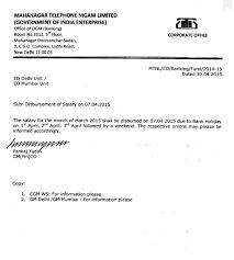 Noc Resume Sample by Fresh Essays Application Letter Format For Mtnl