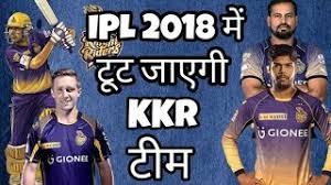 ipl t20 2018 kolkata knight riders players list after ipl auction