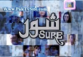 Sure – Episode 35 – 13th february 2012