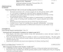 master resume template master resume template