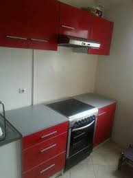 ensemble meuble de cuisine generalfly