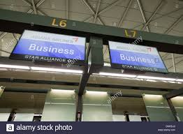 incheon international airport in seoul stock photos u0026 incheon