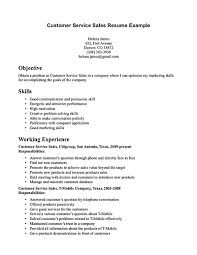 Resume Sample Objective Summary by Customer Summary For Customer Service Resume