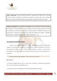 siege banque populaire casablanca adresse rapport se stage la banque populaire