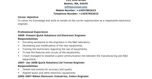 resume template google docs reddit news acceptable tags latex resume templates resume template google