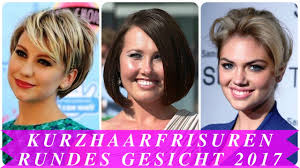 Damen Kurzhaarfrisuren 2017 Bilder by Damen Kurzhaarfrisuren 2017 Bilder Maxresdefault 1691 Frisuren