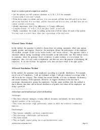 registration clerk performance appraisal