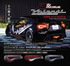 subaru brz exhaust valenti revo tail lights for the toyota 86 u0026 subaru brz half red
