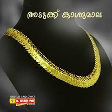 kerala traditional ornaments adukku kashu mala price enquiries