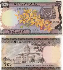 twenty five dollars numisbids green apple auction 2017 auction 16 dec 2017 singapore