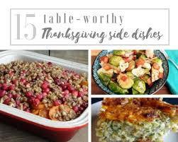 41 best thanksgiving sides images on cook paula deen
