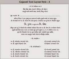mehndi invitation wording sles wedding invitation in gujarati wordings yaseen for