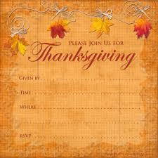 printable thanksgiving invitations templates happy thanksgiving