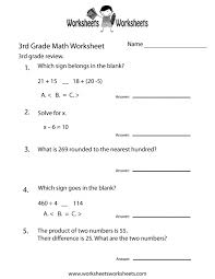 bunch ideas of math worksheets for 3rd grade pdf in cover