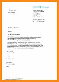reference letter template business professional resumes sample